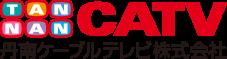丹南ケーブルテレビ株式会社